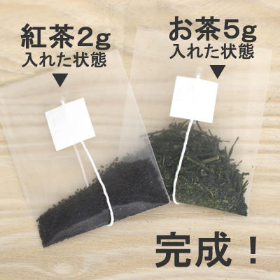 Seiwa 58054: Flat or Pyramid Mesh Tea Bags with Tag, 65 x 80 mm - 5