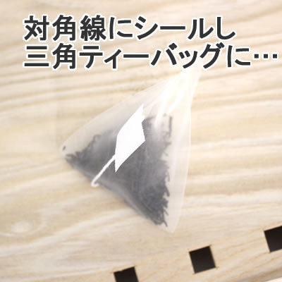 Seiwa 58054: Flat or Pyramid Mesh Tea Bags with Tag, 65 x 80 mm - 4