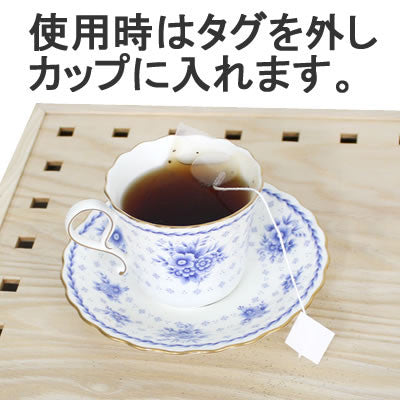 Seiwa 58054: Flat or Pyramid Mesh Tea Bags with Tag, 65 x 80 mm - 6