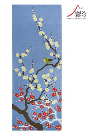 "Maeda Senko: Tenugui Hand Cloth ""Ume and Uguisu"" (Plums & Japanese bush warblers), Shikisai Series February"