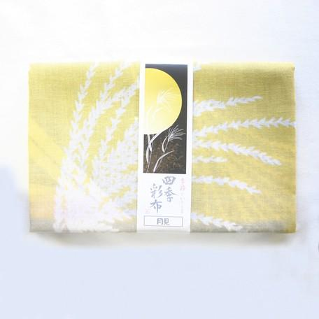 "Maeda Senko: Tenugui Hand Cloth ""Tsukimi"" (Moon Viewing), Shikisai Series October"