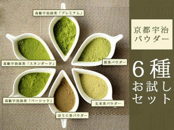 Obubu Culinary Powder Sampler: Matcha, Sencha, Genmaicha, Hojicha, Black Tea Powder