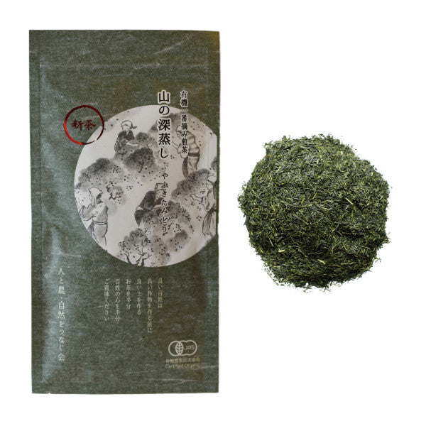 NaturaliTea #19: Mountain-grown Fukamushi Sencha, Yabukita