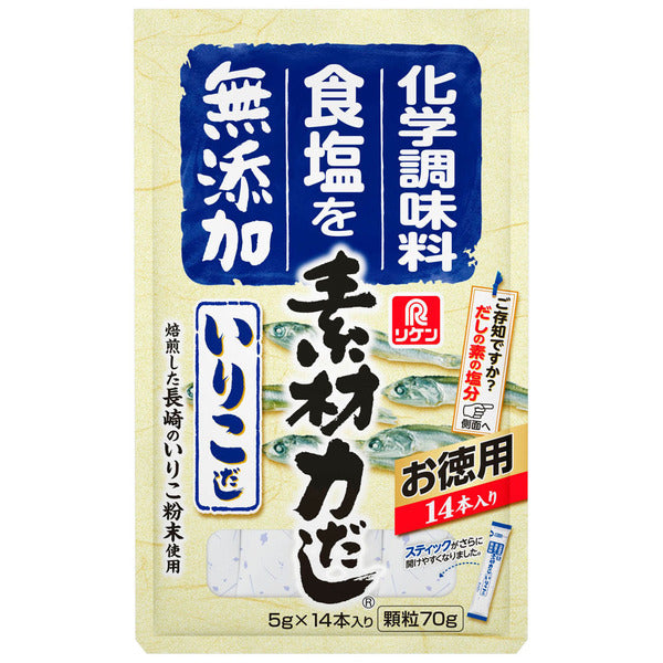Sozairyoku: Japanese Soup stock, Iriko-dashi, 14 x 5g packets