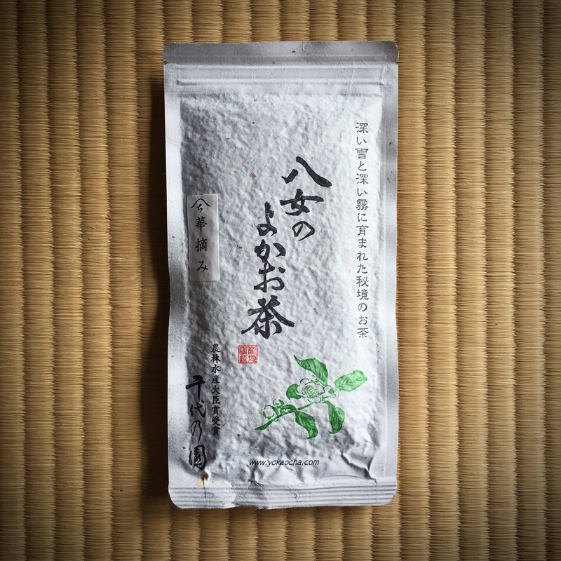 Chiyonoen Tea Garden: Mountain-Grown Yame Sencha, Hanatsumi