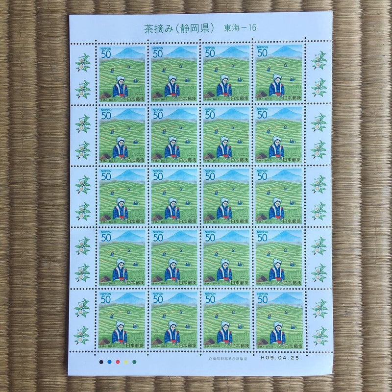 Japanese Postal Stamp Sheet Featuring Tea Fields and Mount Fuji