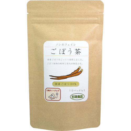 Ishigaki Foods: Burdock Root Tea Bags