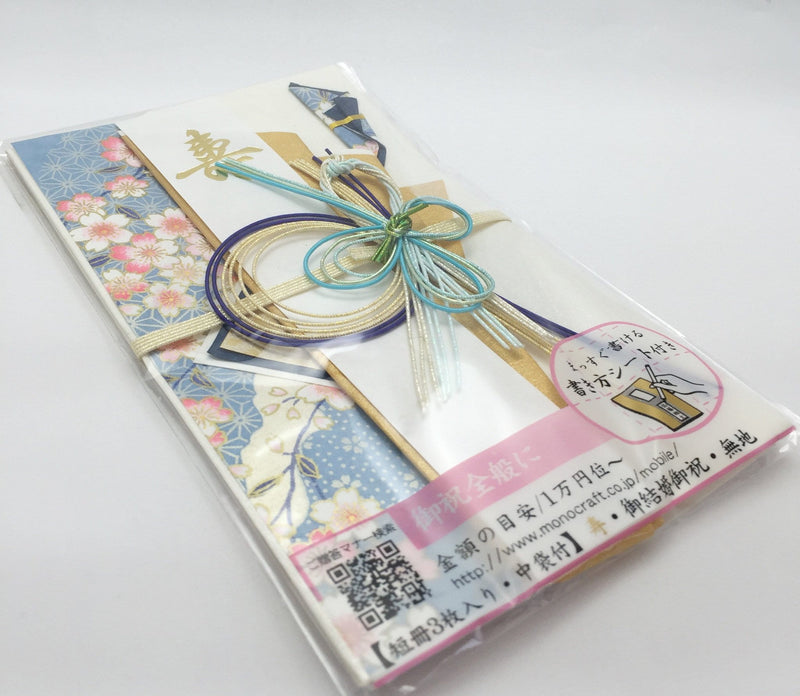 YUNOMI: Envelope for celebrations - 3 colors - 2