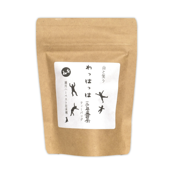 Ayumi Farms (Cyittorattu): Wha-ha-ha Three Year Bancha - Tea Bags