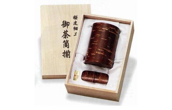 Sakura Bark Tea Canister (Chazutsu) with Paulownia Wood Box - 1