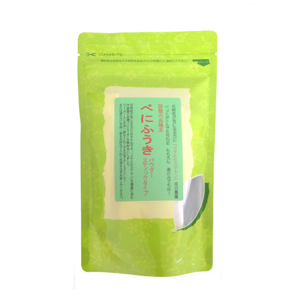 Yokota #11: Benifuuki Green Tea Powder Single Servings 14 pcs - 1