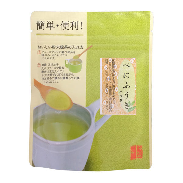 Yokota #10: Benifuuki Green Tea Powder - 1