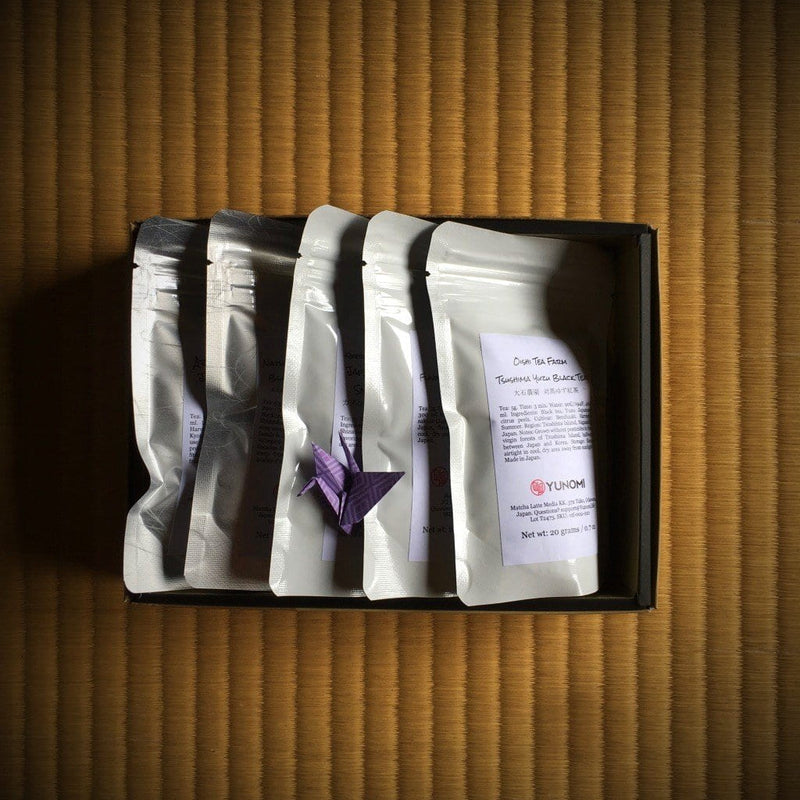 Japanese Black Tea (Wakocha) Sampler Set