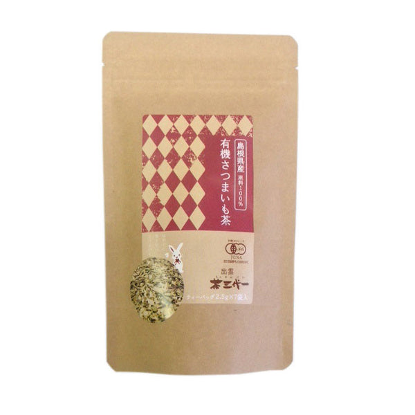 Chasandai: Shimane-grown Organic Satsuma Potato Herbal Tea Bags (2.5g x 7) - 1