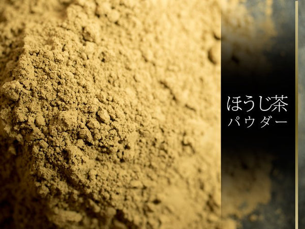 Obubu #39: Hojicha Powder for Baking