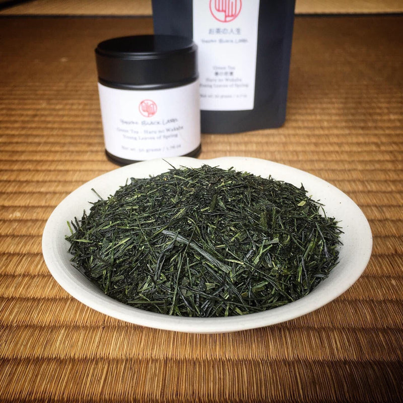 Yunomi Black Label: Haru no Wakaba, Young Leaves of Spring