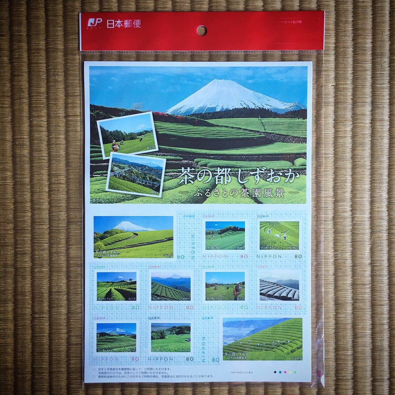 Japanese Postal Commemorative Stamp Sheet Featuring Shizuoka Tea Fields and Mount Fuji