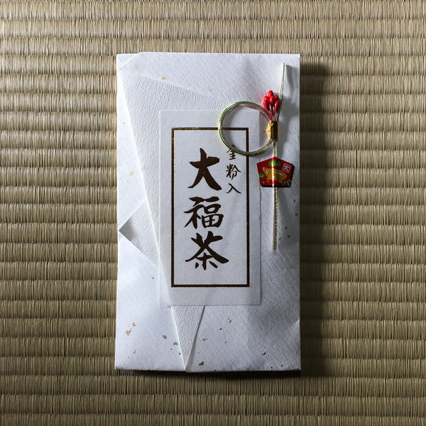 Yamane-en: Obukucha with Gold Powder