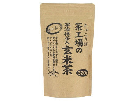 Ooigawachaen Tea Factory: Genmaicha with Matcha 320g (0.7 lbs) 香り立つ宇治抹茶入玄米茶