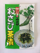 Kameya Foods: Farm Direct Wasabi Chazuke - Seasoning for Rice Tea Soup