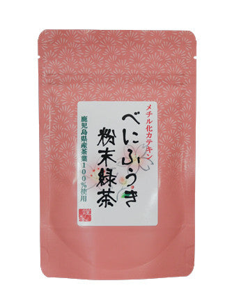 Furuichi Seicha: Benifuuki Green Tea Powder 50g