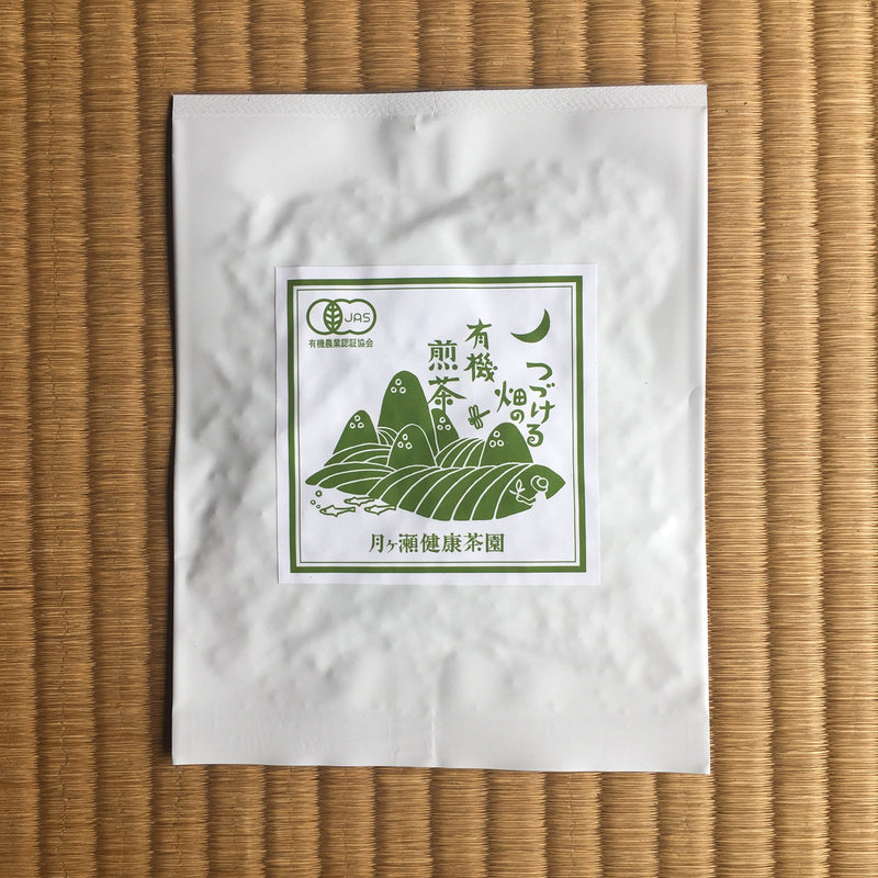 Tsukigase Kenkō Chaen: Tsukigase Sencha, Premium Farmer's Blend, Naturally Grown