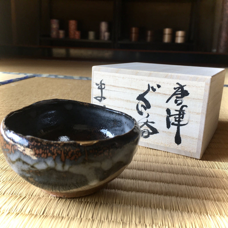 Gotanbayashi Kama: Karatsuyaki Guinomi Cup (Brown) with Gift Box