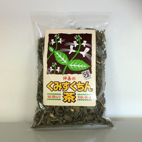 Nakazen: Cat's Whiskers Tea (kumisukuchin) - 1
