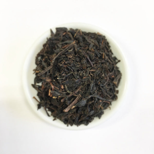 Oishi Tea Farm: Tsushima Black Tea