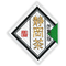 Seiwa: Regional Tea Labels (Diamond Shape)