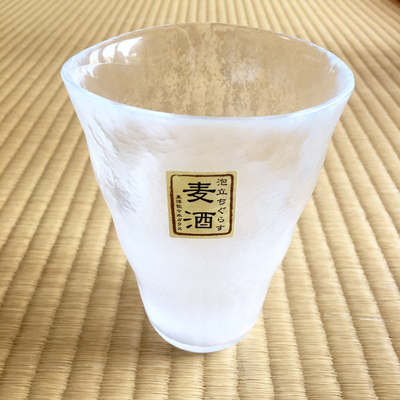 Frosted Beer Glass Clear by Toyo Sasaki Glass