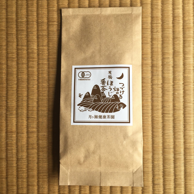 Tsukigase Kenkō Chaen: Tsukigase June Hojicha Bancha, Naturally Grown