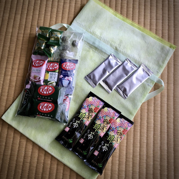 Yunomi Seasonal Comfort Kit: Matcha Tea and Kit Kat 🍵