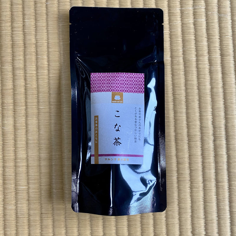 Marushige Shimizu Tea Farm: Konacha, Mie-Grown Green Tea Fannings こな茶 100g