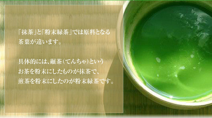 Yamane-en: Uji Matcha Eiraku, Eternal Happiness 40g Can - 2
