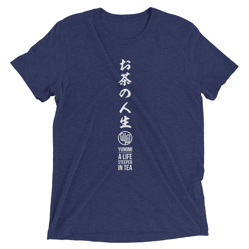Yunomi Tea Shirt: Ocha no jinsei - A life steeped in tea