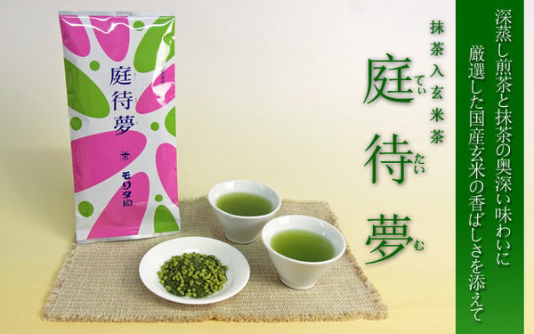 Morita Tea Shop: Tea Time, Genmaicha with Matcha - 1