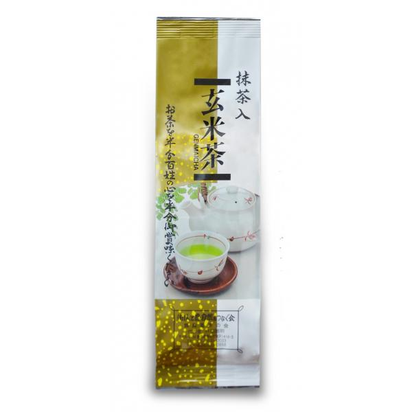 NaturaliTea: Genmaicha (Brown Rice Green Tea) with Matcha, Grown Pesticide Free