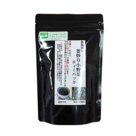 Onocha: Kamairicha Pan-Fired Green Tea Bags (2g x 20) - 1