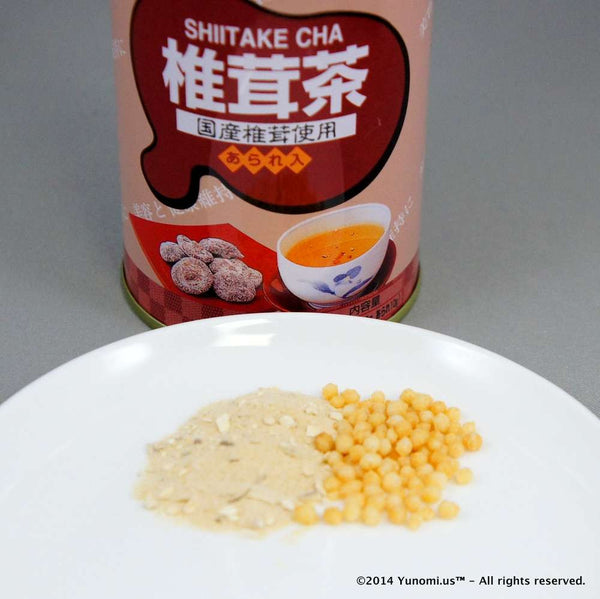 OSK: Shiitake Tea (80g) with arare rice crisps (10g) - 1