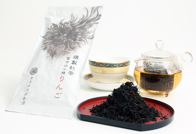Kaneroku Matsumoto Tea Garden: Apple Wood Smoked Black Tea 燻製紅茶 リンゴ