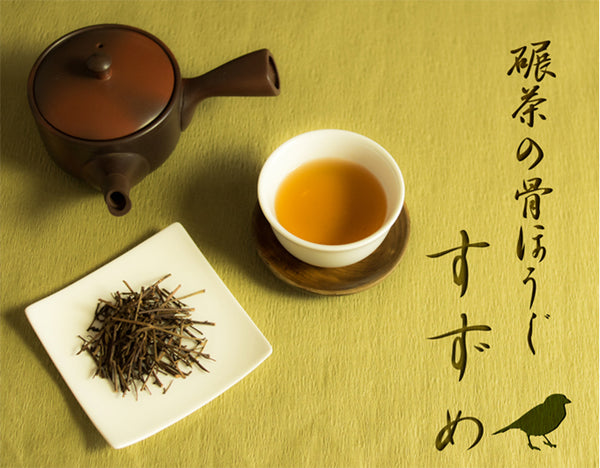 Obubu Tea: Roasted Spring Tencha Stems - Suzume (80g)
