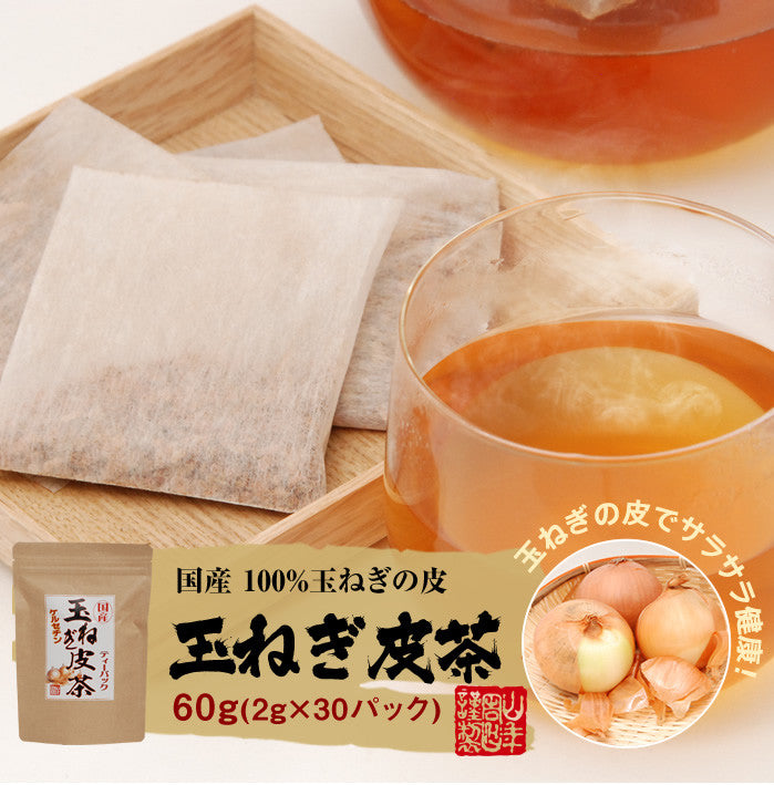 Yamane-en: Powdered Onion Skin filter packs - 1
