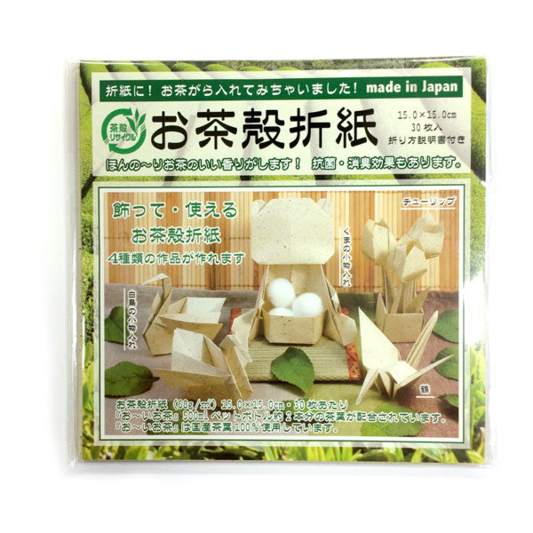 Origami Paper made with green tea leaves, 30 sheets - 1