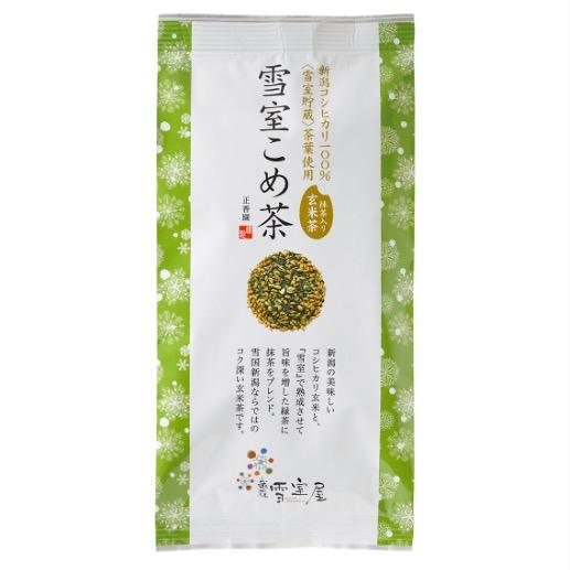 Seikoen Tea Factory: Snow-Aged Yukimuro Genmaicha with Matcha