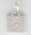 Shinko Studio: Silver Kanji Charm, Yume - Dream - 1