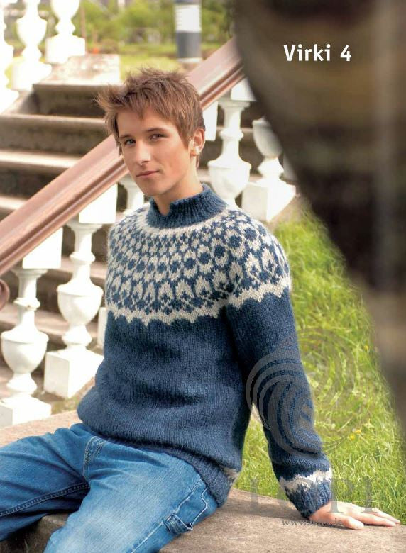 Icelandic sweaters and products - Virki (Fortress) Mens Wool Sweater Blue Tailor Made - NordicStore
