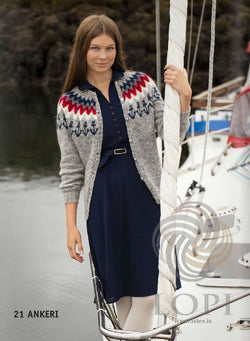 Icelandic sweaters and products - Ankeri Women Wool Cardigan Tailor Made - NordicStore