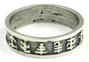 "Icelandic sweaters and products - Silver Ring: Rune Text ""Iceland"" Jewelry - NordicStore"