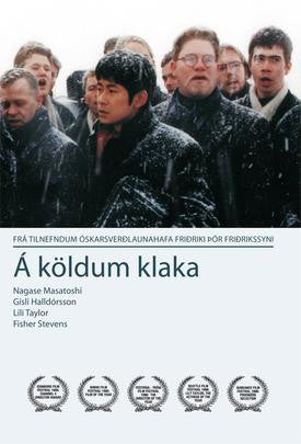 Icelandic sweaters and products - Cold Fever - Á köldum klaka (DVD) DVD - NordicStore